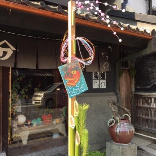 koukurasu_shougatu